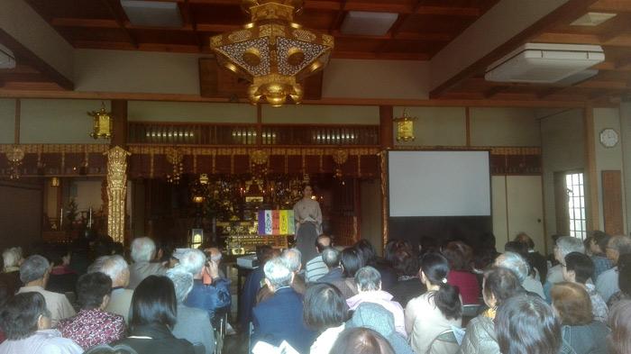 福山名所コンサート