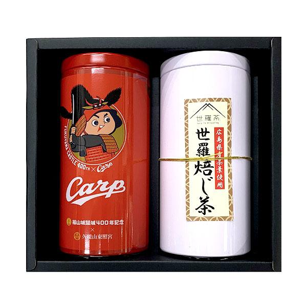 勝成公カープ茶缶セット