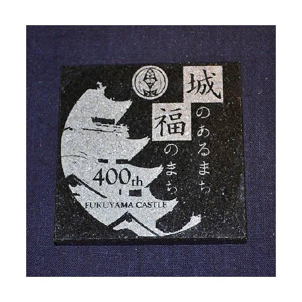 築城400年ロゴマーク 黒御影石ペーパーウエイト