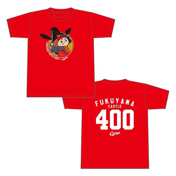 福山城築城400年記念×カープコラボTシャツ