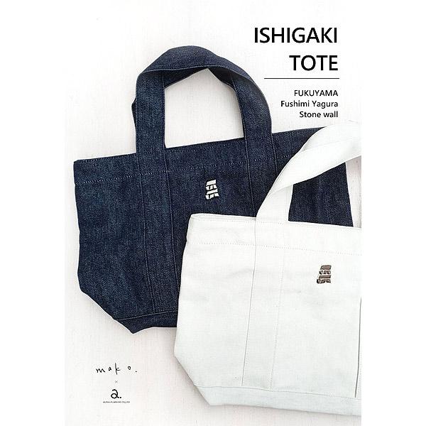 ISHIGAKI TOTE