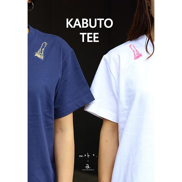 KABUTO TEE