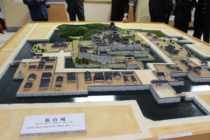 寄附の紹介 - 「福山城模型」広島県立福山工業高等学校様